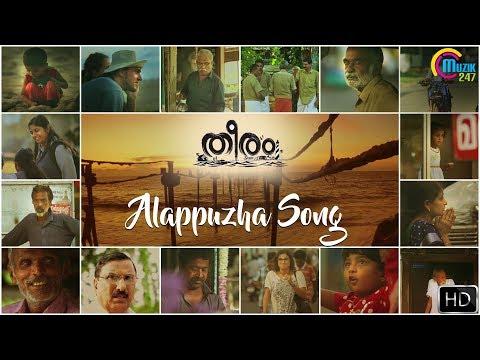 Alappuzha Song - Theeram