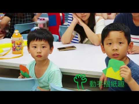 107年兒童節童樂會活動花絮