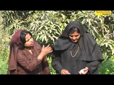 Bahu Namazi Saasu Benamazi 3 | Santram Banjara | Full Family Comedy Drama | Sonotek