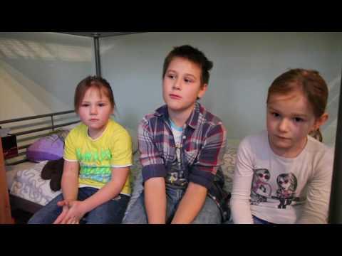 Кризисный центр помощи женщинам и детям