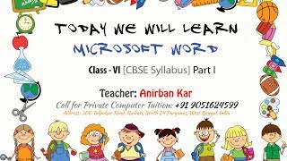 preview picture of video 'Computer centre in Naihati * Computer Teacher at Naihati for CBSE ICSE WBBSE Syllabus * MS Word'