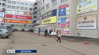 Более 400 человек остались без работы после закрытия ТЦ «Кит»