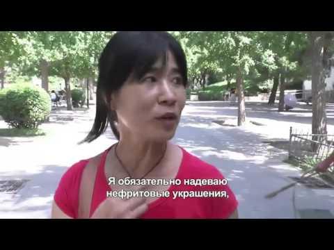 Талисман по-английски перевод