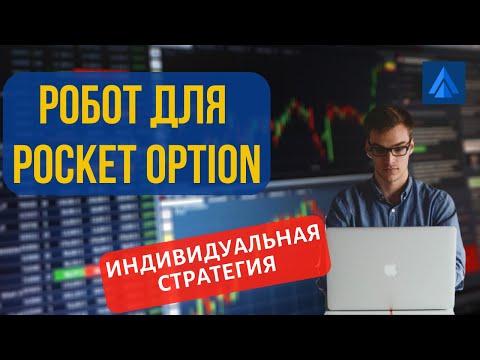 Бинарные опционы примеры сделок