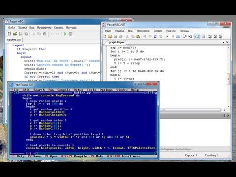 Уроки по программированию на языке Pascal. Урок 3: Переменные.