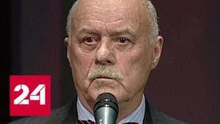 В Москве скончался Станислав Говорухин - Россия 24