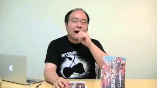 『視覚文化「超」講義』フィルムアート社石岡良治さんLongVer