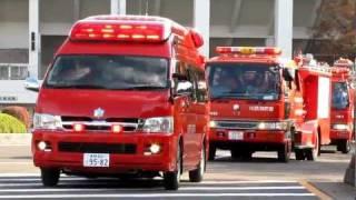 緊急消防援助隊長野県隊2011