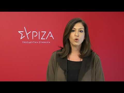 Τ. Καραγιάννη: Πέντε ερωτήματα προς την κα Κεραμέως για το διαρκές φιάσκο με την τηλεκπαίδευση