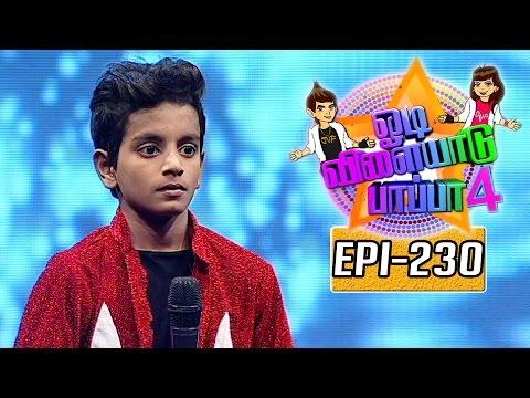 Odi-Vilayadu-Pappa-Season-4-Epi-230-S-Kishore-Dance-Show-05-07-2016