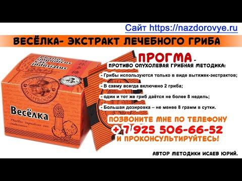 Брахитерапия предстательной железы г обнинск