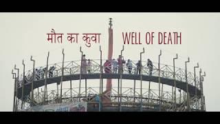 भक्तपुरमा 'मौतका कुवा' (भिडियो)