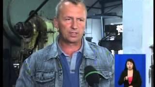 Завод по ремонту и производству запасных частей сельхозтехники открылся в селе Ясная поляна