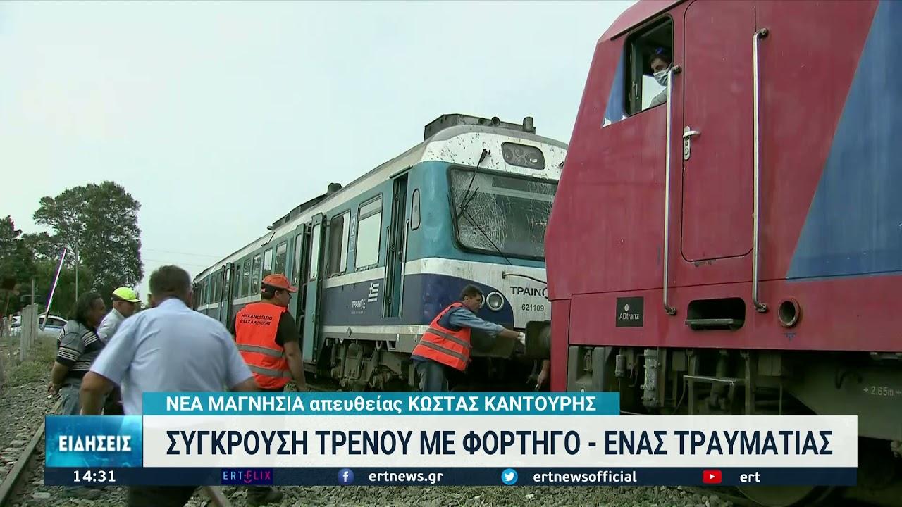Θεσσαλονίκη: Σύγκρουση διερχόμενου τρένου με φορτηγό-Ένας τραυματίας   28/09/2021   ΕΡΤ