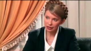 Юлия Тимошенко, Юлия Тимошенко - «Ради Украины».