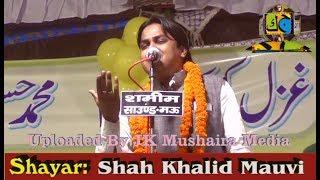 Shah khalid,bilariyaganj,azamgadh,kul hind mushaira,on 01 november.