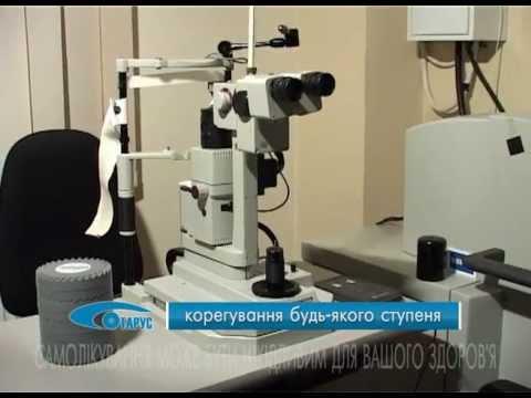 Какие обследования проходить для лазерной коррекции зрения
