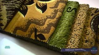 Ткань Шпигель (Ковровка) Арт.: MT-00631