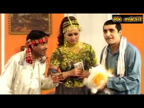 Best of Nargis and Zafri Khan New Stage Drama Full Comedy Clip | Pk Mast