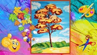 Просто! Как нарисовать осень и любое дерево. How to drow an autumn. A tree. Easy painting
