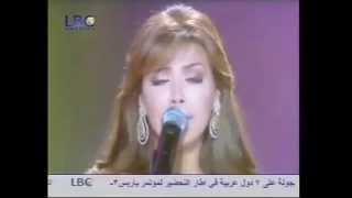 نوال الزغبي - بتعرفني أنا / Nawal Al Zoghbi - Bta3refni Ana 2006 تحميل MP3