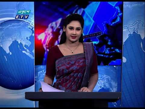 11 Pm News || রাত ১১ টার সংবাদ || 18 October 2020 || ETV News