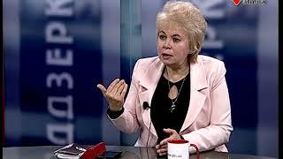 """""""Отражение-Віддзеркалення"""" 22.11.2017 - Кравченко"""