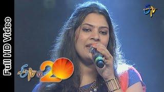 Geethamadhuri  Performance - Bavalu Sayya Song in Eluru ETV @ 20 Celebrations