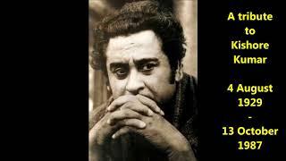 Tum Bhi Chalo Hum Bhi Chale | Kishore Kumar | Zameer