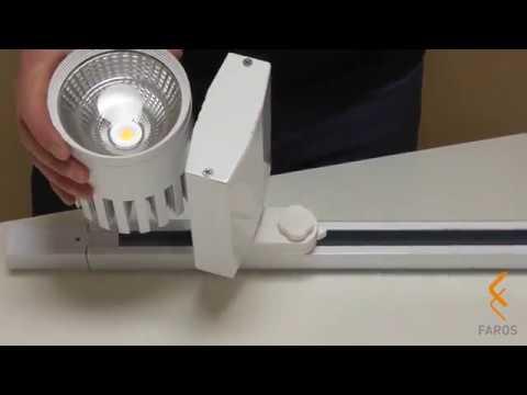 Подключение трековых светодиодных светильников