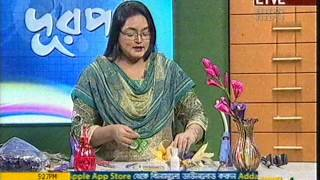 Dry Flower,Orchid Ful Toiry Durpath @Desh TV Part 4