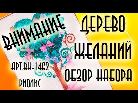 Екатеринбург фото счастье