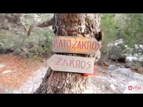 Kato Zakros Gorge 2017 (Dead's gorge) Crete 720p