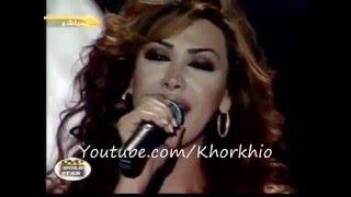 تحميل اغاني نوال الزغبي اللي تمنيتة حفل الجلوس 2003 MP3