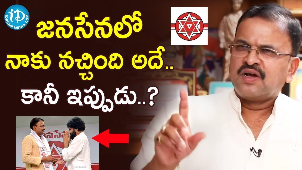 JD Lakshminarayana about Jana Sena Party