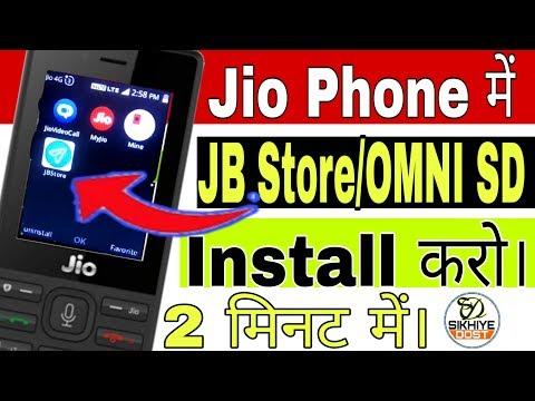 Jio phone me jb store install kare with proof - Cto 2 - Video