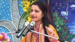 shri krishnapriya ji shrimad bhagwat katha