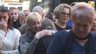 В Редкино простились с жертвами массового расстрела