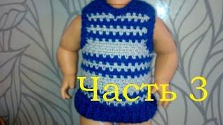 3 Жилет крючком Вырез горловины Crochet vest