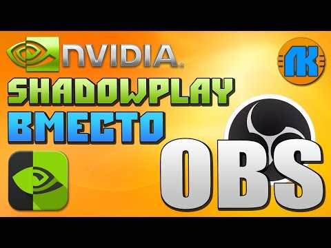 OBS Studio 144 - OBS VERSUS NVIDIA SHADOWPLAY - Which One is