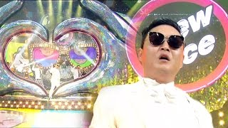 《Comeback Special》 PSY   NEW FACE @인기가요 Inkigayo 20170514