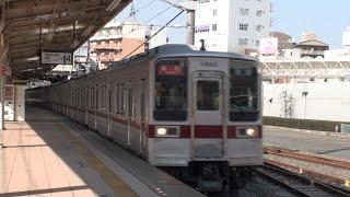 preview picture of video '映像集 東武東上線朝霞駅を発着する列車/Tobu tojo line Asaka Sta./2015.02.15'