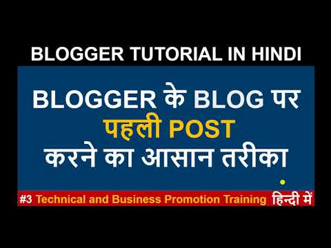 #3 Blogger Tutorial for Beginner's | How to Create First Post in Blogger's Blog? | in Hindi