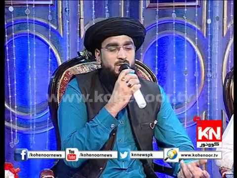 Be khud ki ye dete hy (Muhmmad Fakhar Alwai)