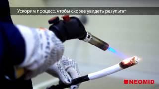 Стабитерм-225 от компании ЭКО-ДОМ - видео