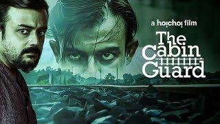 The Cabin Guard Trailer