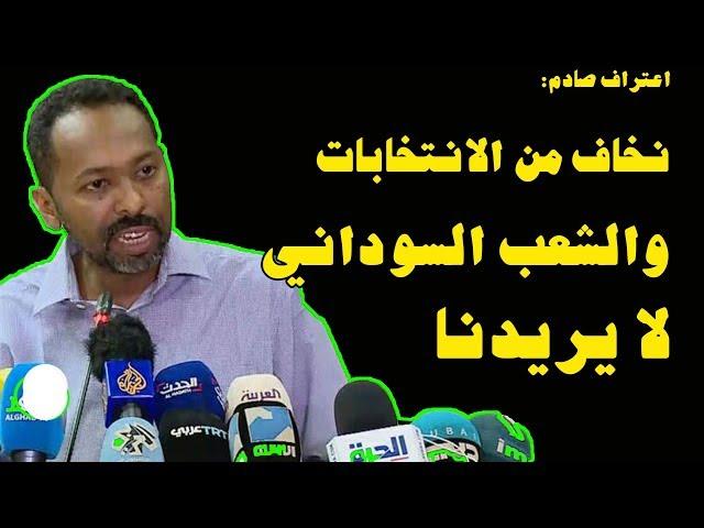 الديمقراطية الإشتراكوعسكرية  في السودان