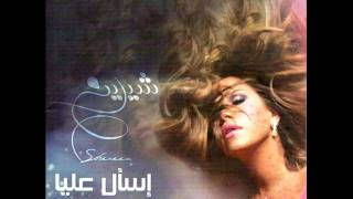 SHERINE MP3 2010 GRATUIT