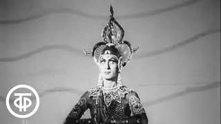 """Индийский ритуальный танец """"Золотой бог"""". Исполняет Махмуд Эсамбаев (1973)"""