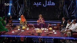Helal Eid Fitr - Episode 1